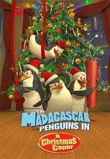 Постер к фильму «Новогодние проделки Мадагаскарских пингвинов»