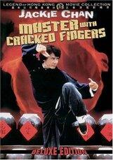 Постер к фильму «Мастер со сломанными пальцами»