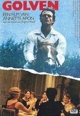 Постер к фильму «Волны»