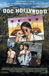 Постер к фильму «Доктор Голливуд»