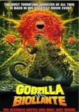 Постер к фильму «Годзилла против Розозавра»