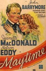Постер к фильму «Майские дни»