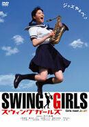 Постер к фильму «Свингующие девчонки »
