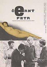 Постер к фильму «Черный Петр»