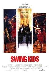 Постер к фильму «Дети Свинга»