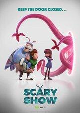 Постер к фильму «Шоу монстров»