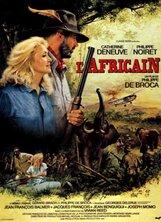 Постер к фильму «Африканец»