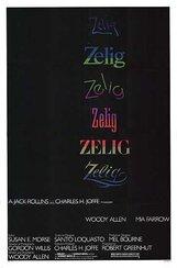 Постер к фильму «Зелиг»