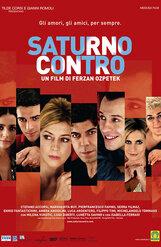Постер к фильму «Сатурн против»
