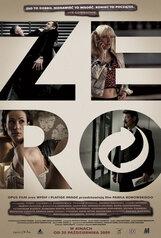 Постер к фильму «Зеро»
