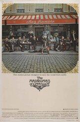 Постер к фильму «Безумная из Шайо»