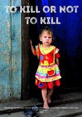 Постер к фильму «Убить нельзя оставить»