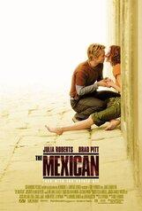 Постер к фильму «Мексиканец»