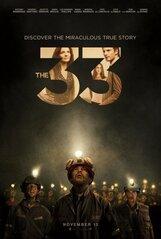 Постер к фильму «33»