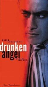 Постер к фильму «Пьяный ангел»