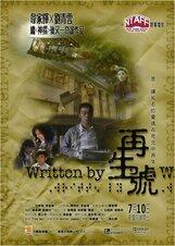 Постер к фильму «Воскрешение»