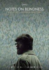 Постер к фильму «Записки о слепоте»