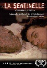 Постер к фильму «Часовой»