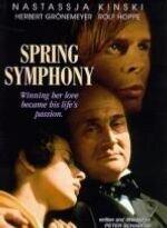 Постер к фильму «Весенняя симфония»