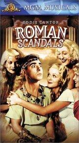 Постер к фильму «Римские скандалы»