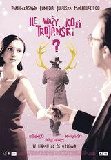 Постер к фильму «Сколько весит троянский конь?»