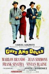 Постер к фильму «Парни и куколки»