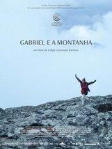 Постер к фильму «Габриэль и гора»
