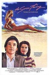 Постер к фильму «Абсолютно точно»