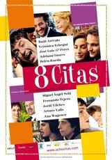 Постер к фильму «8 свиданий»