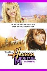 Постер к фильму «Ханна Монтана: Кино»