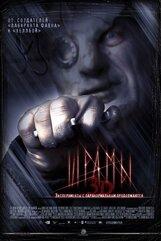 Постер к фильму «Шрамы 3D»