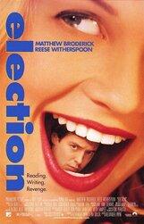 Постер к фильму «Выскочка»