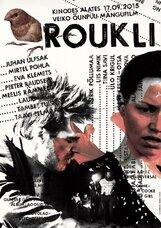 Постер к фильму «Рукли»