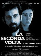 Постер к фильму «Второй раз»