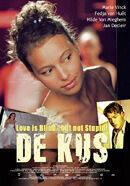 Постер к фильму «Поцелуй»