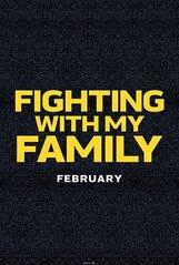 Постер к фильму «Борьба с моей семьей»