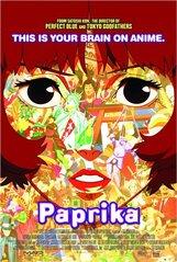 Постер к фильму «Паприка»