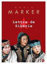 Постер к фильму «Письмо из Сибири»