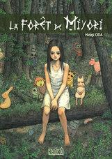 Постер к фильму «Лес Миёри»