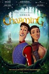 Постер к фильму «Распрекрасный»