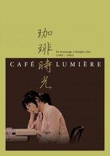 Постер к фильму «Кафе Люмьер»