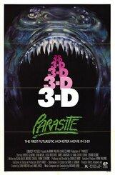 Постер к фильму «Паразит»