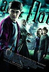 Постер к фильму «Гарри Поттер и Принц-Полукровка»