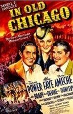 Постер к фильму «В старом Чикаго»