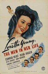 Постер к фильму «Мужчины в ее жизни»