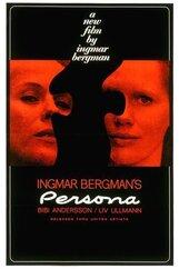 Постер к фильму «Персона»