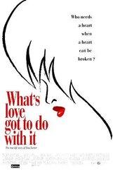 Постер к фильму «На что способна любовь»