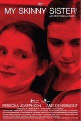 Постер к фильму «Моя младшая сестра»