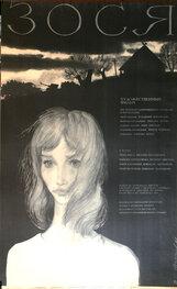 Постер к фильму «Зося»