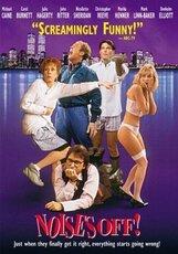 Постер к фильму «Безумные подмостки»